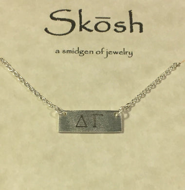 Delta Gamma-Sorority Bar Necklace-Silver