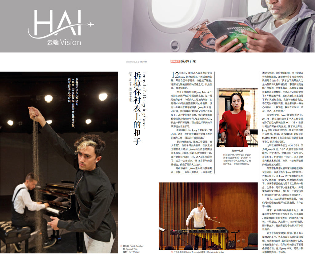 Hainan airline high above feature on designer Jenny Lai