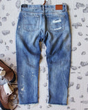 Spool + Lucky  Destructed Jeans: Alternate View #3