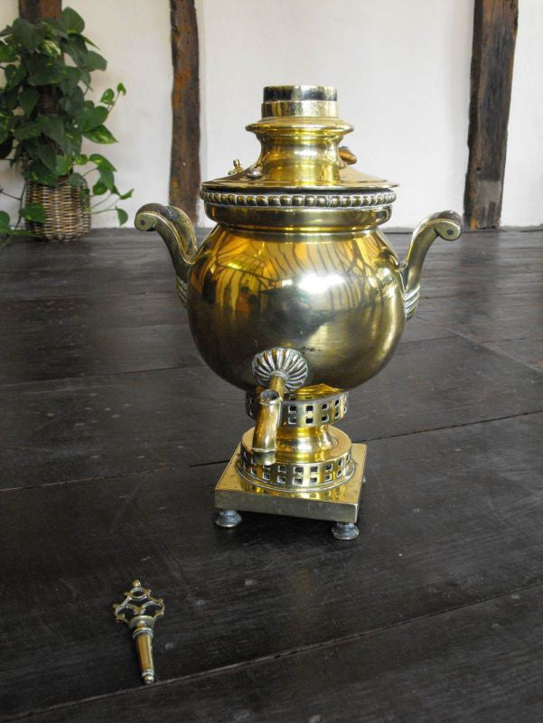 An Iranian Brass Samovar