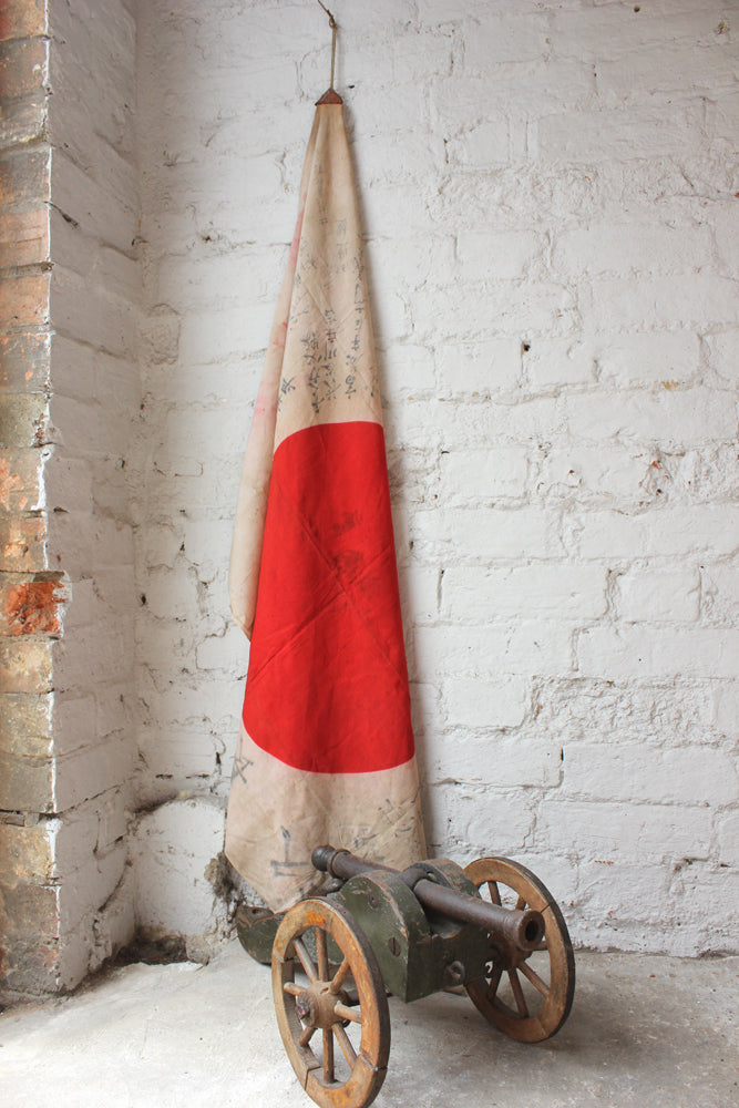 A Large World War II Period Imperial Japanese 'Meatball' Good Luck Prayer Flag c.1935