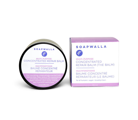Concentrated Repair Balm
