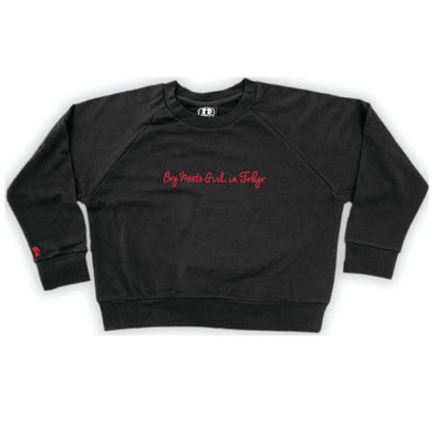 Boy Meets Girl® in Tokyo Black Crop Sweatshirt