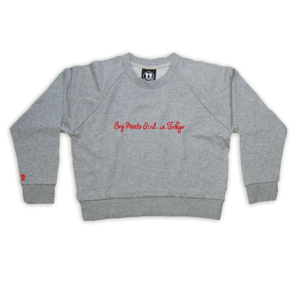 Boy Meets Girl® in Tokyo Grey Crop Sweatshirt