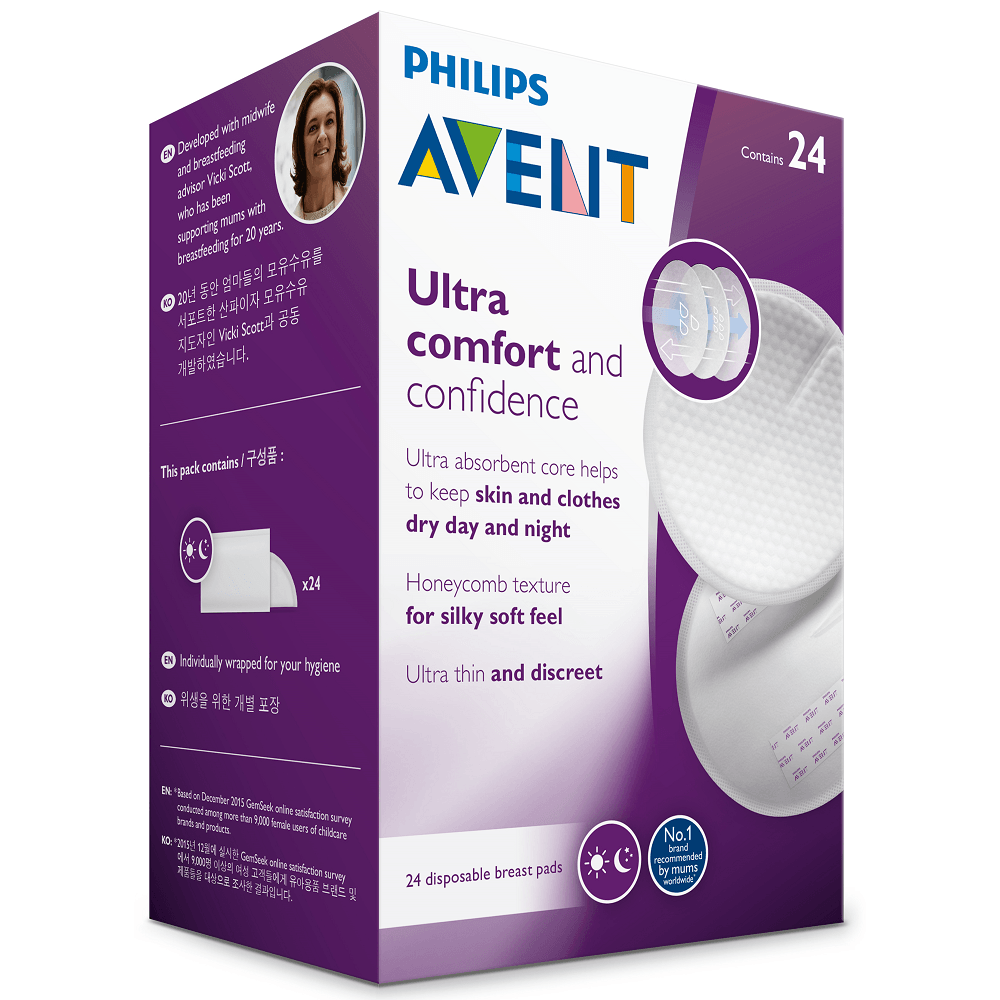 Philips Avent Ultra Comfort Disposable Breast Pads