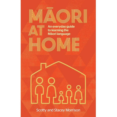 Scotty and Stacey Morrison Maori At Home