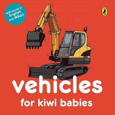 Matthew Williamson and Fraser Williamson Vehicles for Kiwi Babies