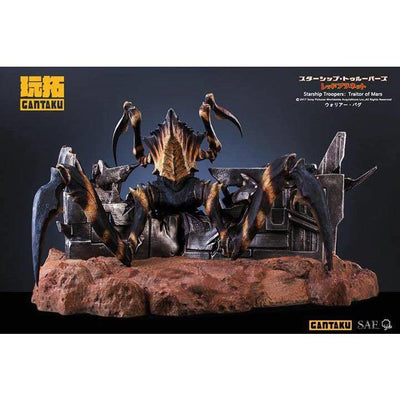 Starship Troopers:Traitor of Mars 1/6 scale Warrior Bug Statue