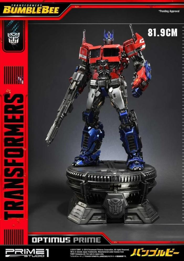 Optimus Prime Cybertron Edition