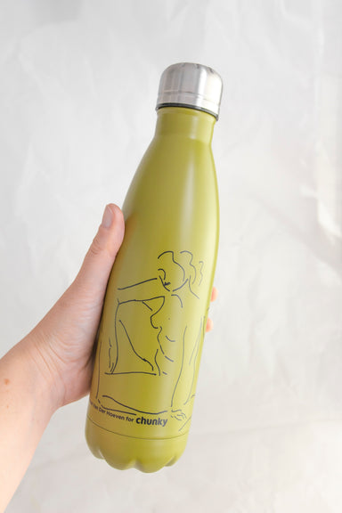 Nude Stainless Steel Water Bottle