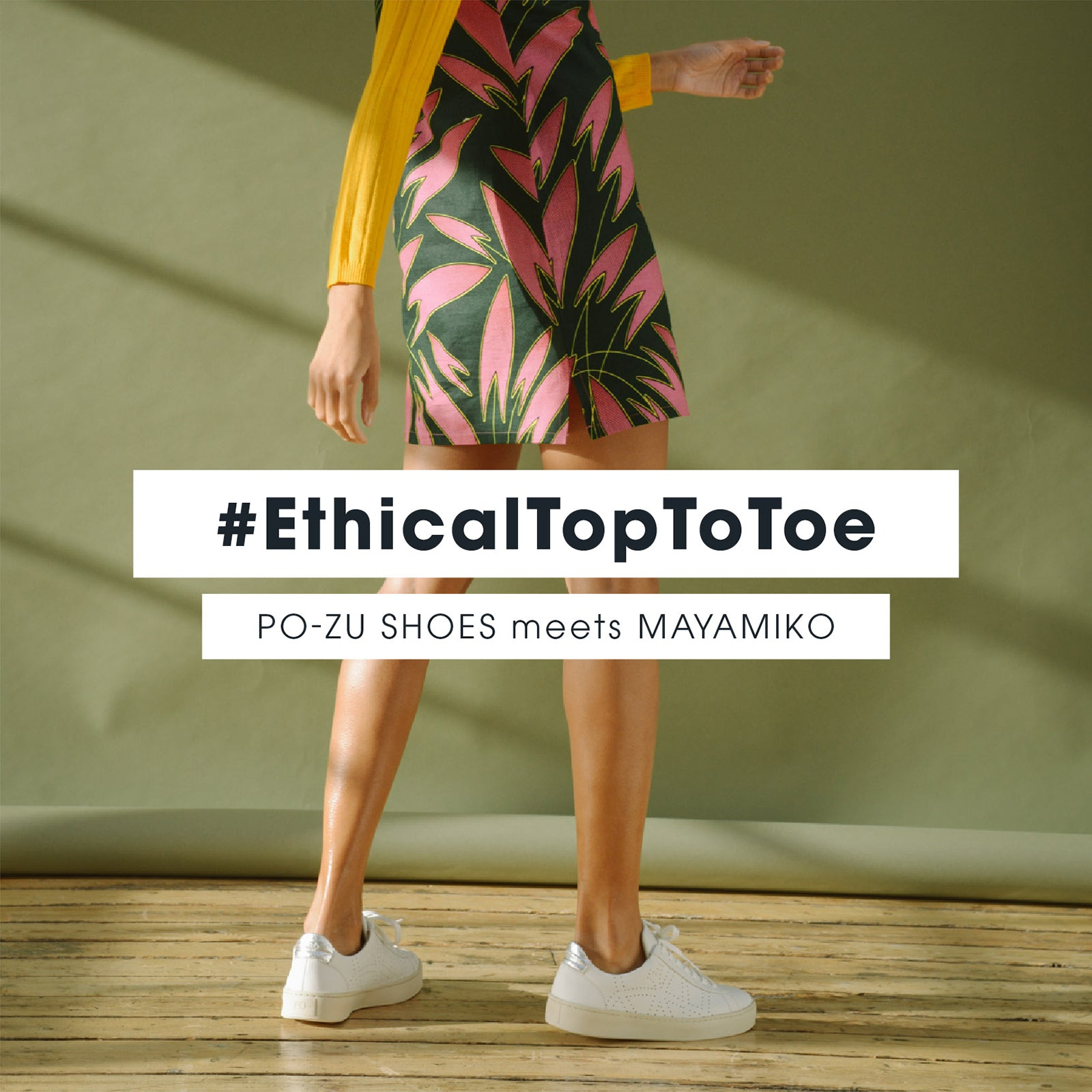 Interview with Po-Zu - Ethical Toe to Toe Outfit