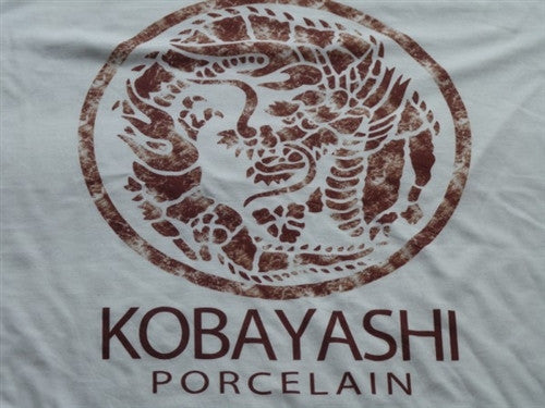 Kobayashi Porcelain T-Shirt -  White - BBT Clothing - 6
