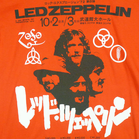 Led Zeppelin T-Shirt - Japanese promo poster