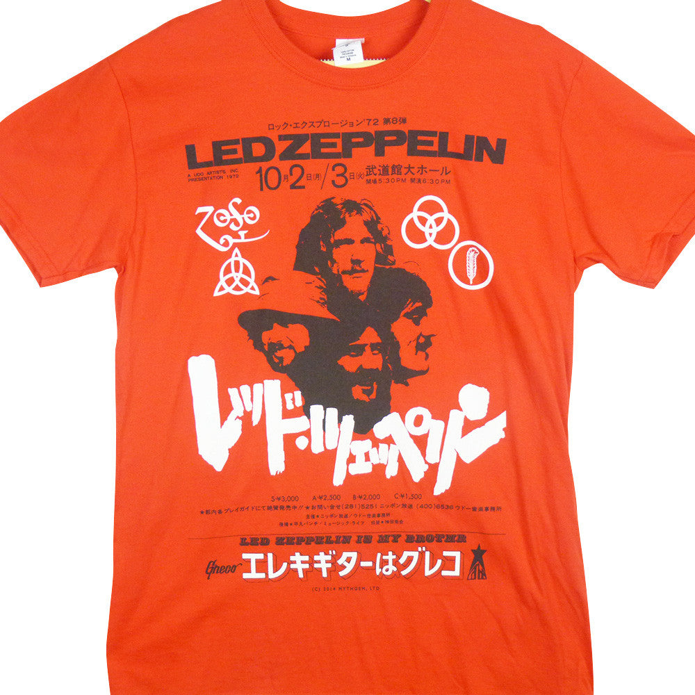 Led Zeppelin T-Shirt - Japanese promo poster - BBT Clothing - 1