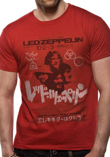 Led Zeppelin T-Shirt - Japanese promo poster - BBT Clothing - 4