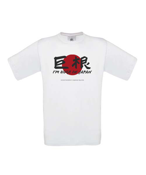 I'm Huge In Japan T-Shirt - BBT Clothing - 3
