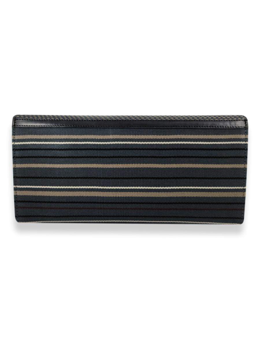 Large Classic Clutch Bag - Contemporary Neutrals