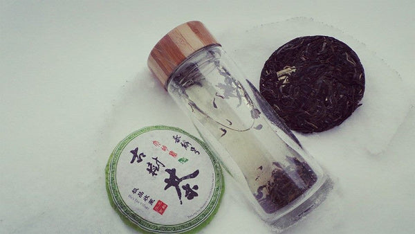 Hu's  Hundreds Year Old Ancient Tree Unfermented Puerh Cake Tea 2014 (大胡寨古樹茶)