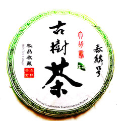 ANCIENT TREE PUER TEA
