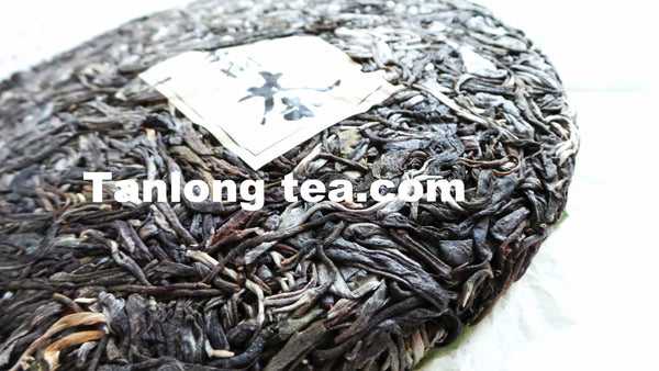 MENGKU SNOW MOUNTAIN REGION OLD TREE PUER