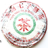 2005-2006 10 Years Old Award Winning MengHai Region NanQiao Tea Company- Number 753 Caked Tea (Aged Unfermented PuEr)