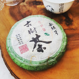 New~Lab Certified 2015 Oct Hu's Ancient Tea Tree PuEr 100g