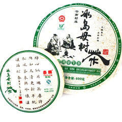 Year of 2005 Ancient Queen of Tea Trees Bing Dao