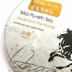 2010 Spring of Horse Mountain Old Tree Tea