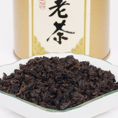 Exclusive: Award Winning 8 Years Aged Oolong Tea