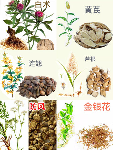 Chinese Herbal Tea to help improve immune system 60g