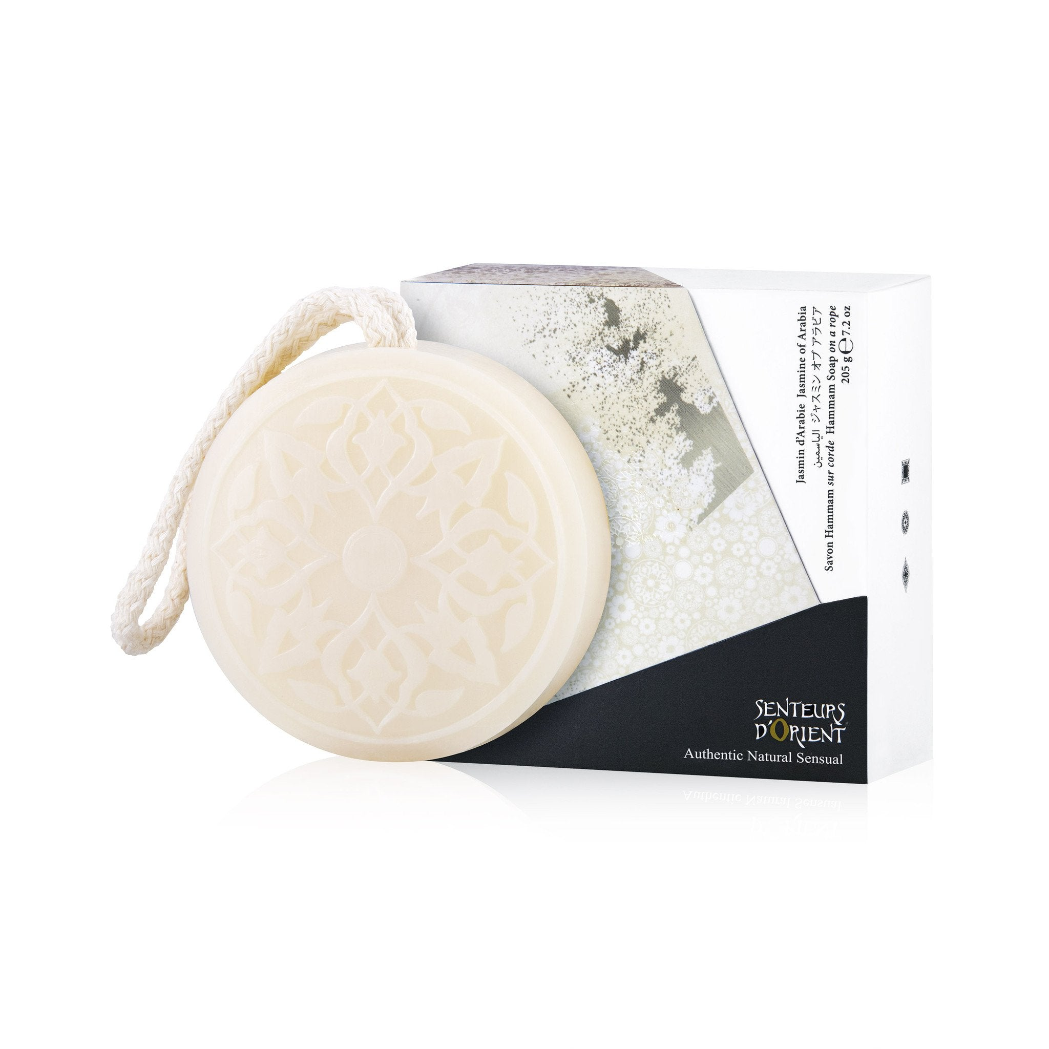 Jasmine of Arabia Soothing Body Soap