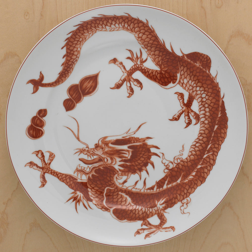 Red Dragon Dinner Plate