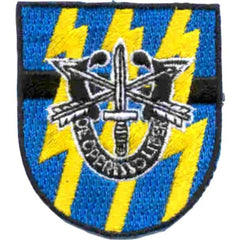 12th Special Forces Group Flash Patch with Crest SFG Military Patch