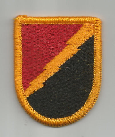 25th Infantry Division LRSD Beret Military Patch FLASH - Long Range Surveillance Detachment