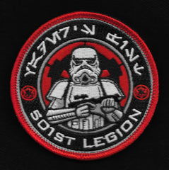 501st Legion Hook Backing Morale Tactical Patch