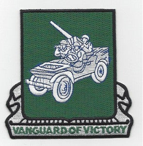 ARMY - 541st Recon Battalion Military Patch - VANGUARD OF VICTORY