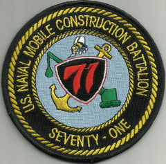 NAVAL MOBILE CONSTRUCTION BATTALION SEVENTY ONE MILITARY PATCH NMCB 71 SEA BEES