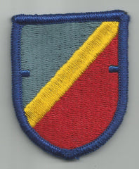 82nd Airborne Aviation 1st Battalion Combat Beret Military Patch FLASH