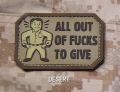 ALL OUT F's TO GIVE - DESERT - TACTICAL BADGE MORALE PVC RUBBER VELCRO MILITARY PATCH
