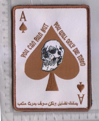 "ACE OF SPADES DEATH CARD ""ARABIC"" YOU CAN RUN VELCRO PATCH - DESERT"