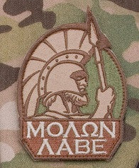 MOLON LABE SPARTAN - MULTICAM - TACTICAL COMBAT BADGE MORALE VELCRO MILITARY PATCH