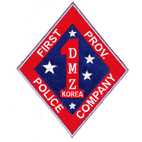 1st Marines First Prov Police Company DMZ Korea USMC Military Patch