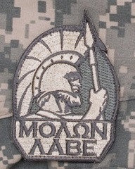 Molon Labe Spartan Hook Backing Patch - ACU Light