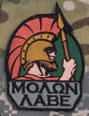 MOLON LABE SPARTAN - FULL COLOR - TACTICAL COMBAT BADGE MORALE VELCRO MILITARY PATCH