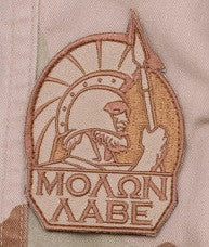 MOLON LABE SPARTAN - DESERT - TACTICAL COMBAT BADGE MORALE VELCRO MILITARY PATCH