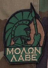 MOLON LABE SPARTAN - FOREST - TACTICAL COMBAT BADGE MORALE VELCRO MILITARY PATCH
