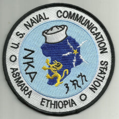 US NAVAL COMMUNICATIONS STATION ASMARA, ETHIOPIA NCS Military Patch NKA