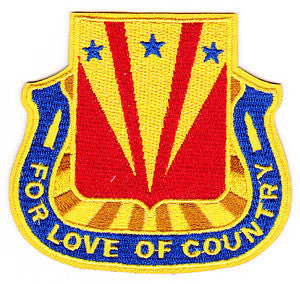 ARMY 33rd Infantry Brigade Combat Team 34th Airborne  Special Troop Battalion Military Patch FOR LOVE OF COUNTRY STB-44