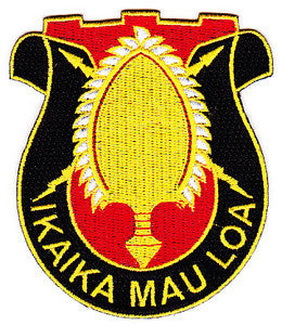 ARMY 29th Infantry Brigade Combat Team Special Troop Battalion Military Patch IKAIKA MAU LOA STB-64