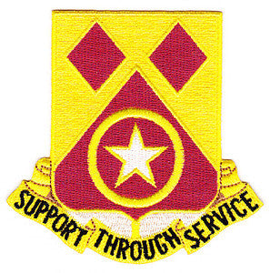 ARMY 36th Infantry Division Special Troop Battalion Military Patch SUPPORT THROUGH SERVICE STB-76